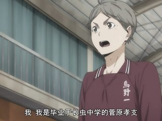 Haikyuu s3 ep.6 gb